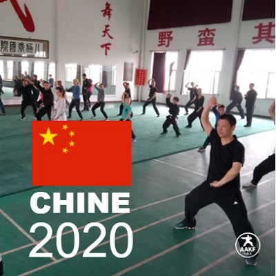 AAKF-StageChine2020